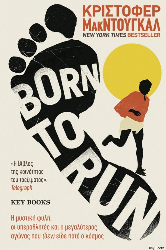 BorntoRun_book