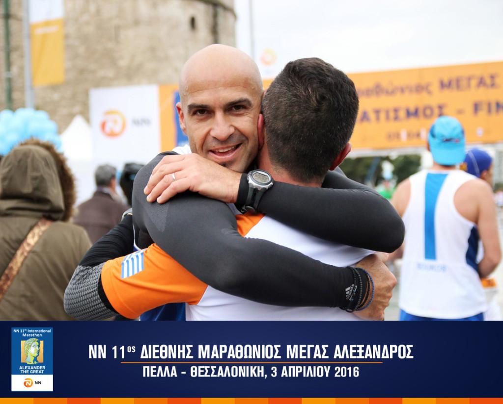 MarathoniosMegasAlexandrosclick2