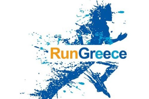 Run Greece Λάρισα 2018 & Πανελλήνιο Πρωτάθλημα 10χλμ.