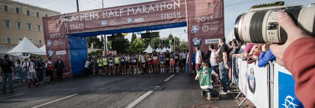 7ος Ημιμαραθώνιος Αθήνας - Athens Half Marathon 2018
