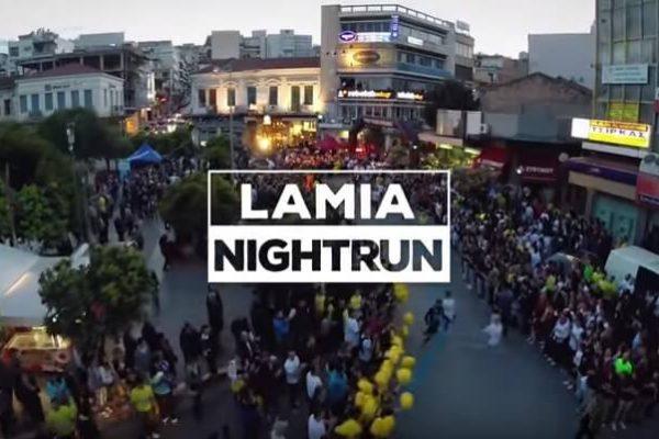 Lamia Night & Run 2019 - Αποτελέσματα