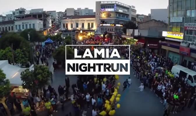 Lamia Night & Run 2018 - Αποτελέσματα