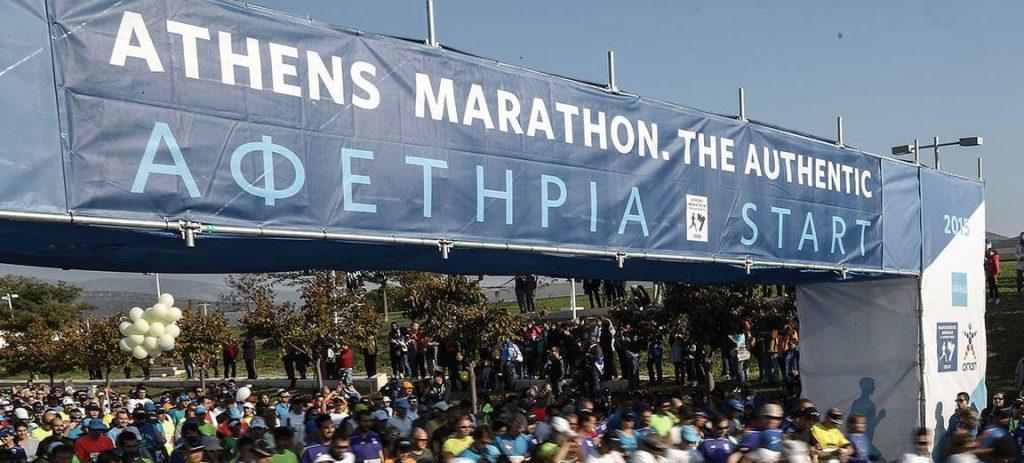 Παγκόσμια αναγνώριση για τον Αυθεντικό Μαραθώνιο της Αθήνας