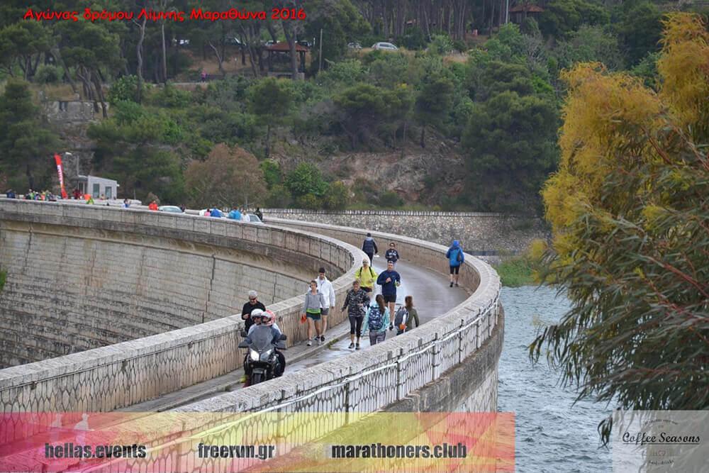 6ος Αγώνας Δρόμου Λίμνης Μαραθώνα - Αποτελέσματα