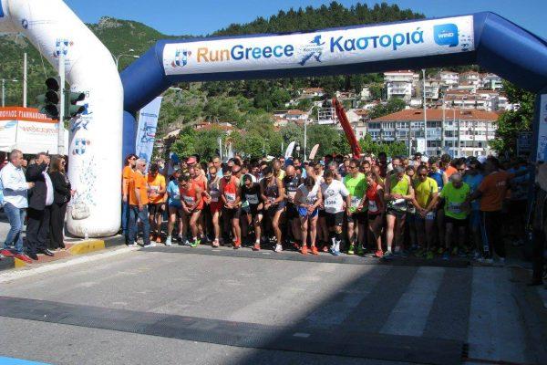 Run Greece Καστοριά 2018 - Αποτελέσματα