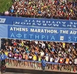 authentic_marathon