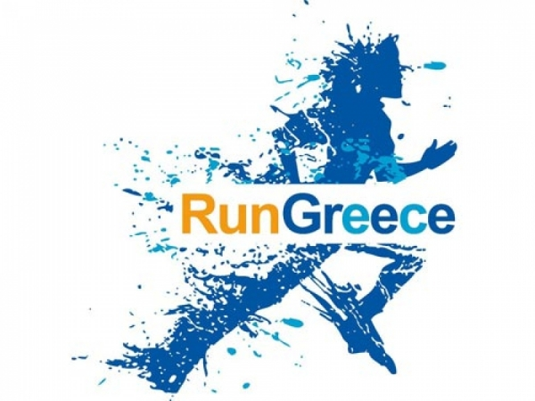 Run Greece Λάρισα 2019 - Αποτελέσματα