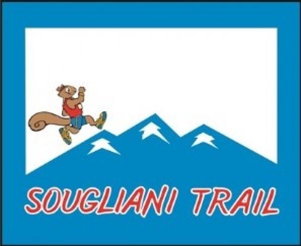 4os Αγώνας Ορεινού Τρεξίματος Sougliani Trail - Αποτελέσματα
