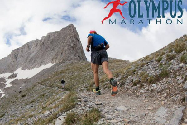Olympus Marathon 2018 - Αποτελέσματα