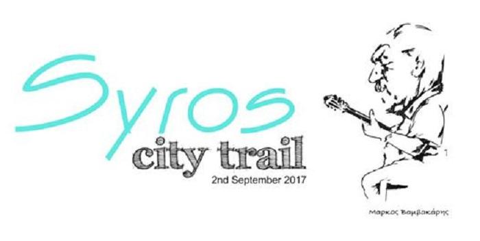 Syros City Trail 2019 - Αποτελέσματα