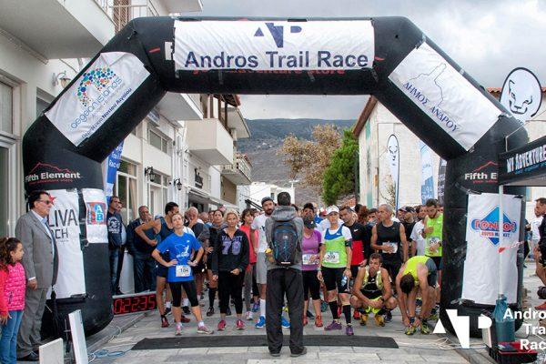 Άνοιξαν οι εγγραφές για το 3ο Andros Trail Race!
