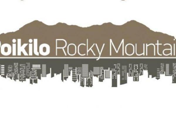 Poikilo Rocky Mountain 2019 - Αποτελέσματα