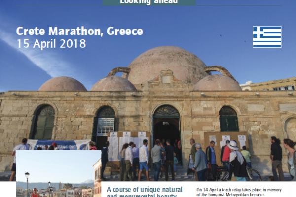 Το περιοδικό της AIMS για τον Μαραθώνιο Κρήτης