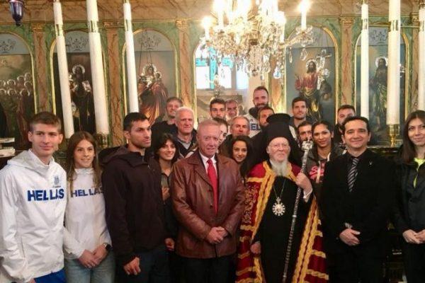 Στον Οικουμενικό Πατριάρχη η εθνική ομάδα Στίβου (pic)