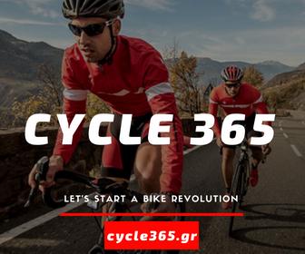 cycle365.gr - Let's Start a BIKE REVOLUTION