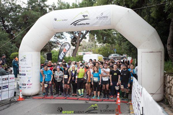 4ο Lycabettus Run: Μικρή παράταση εγγραφών μόνο μέσω viva.gr