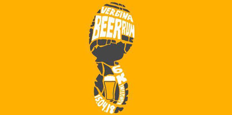 O πρώτος αγώνας δρόμου μπύρας στην Ελλάδα είναι γεγονός!