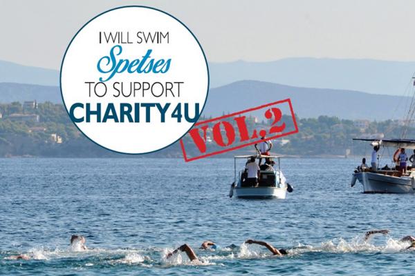 Swim Around Spetses 2018: Κολυμβητική πρόκληση και φιλανθρωπική δράση