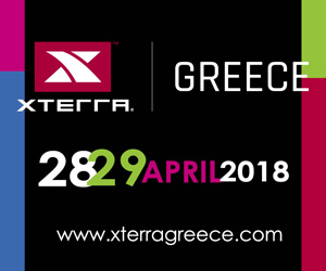 XTERRA Greece