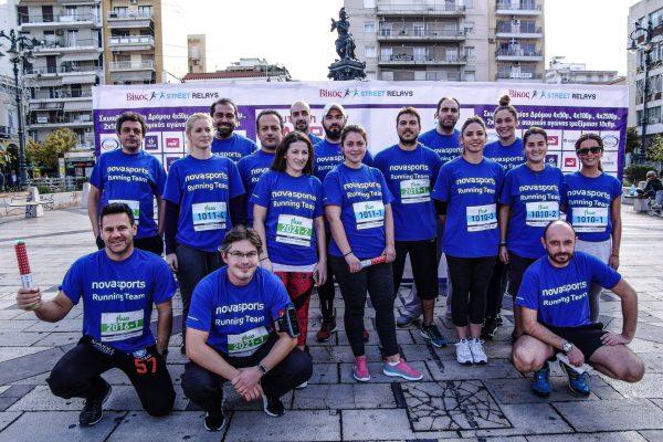 Nova - Βίκος Street Relays: Για 5η συνεχόμενη χρονιά τρέχουν μαζί σε όλη την Ελλάδα!