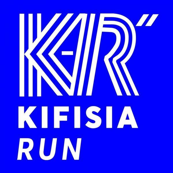Kifisia Run 2018 - Αποτελέσματα