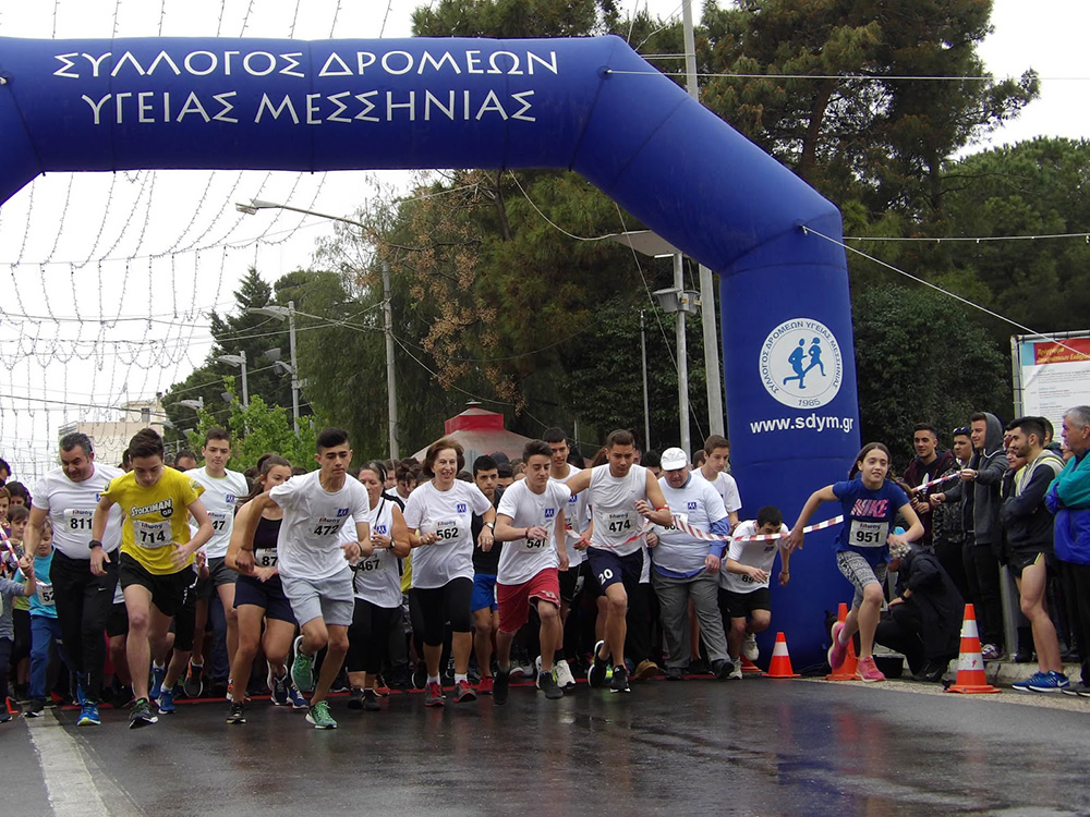 Αύρα μαζικού λαϊκού αθλητισμού στον Μαραθώνιο Δρόμο Μεσσήνης