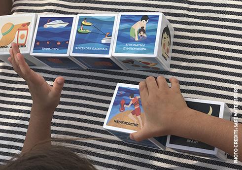Θαλάσσια σπορ και ασφάλεια: Ενημερωτική εκδήλωση του Safe Water Sports στο ΚΠΙΣΝ