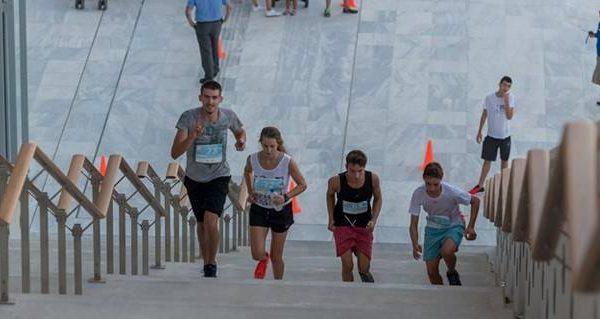 Urban Trail Run II & Relay στο Σταύρος Νιάρχος!