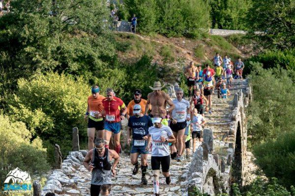 Άνοιξαν οι εγγραφές για το Ζαγόρι Mountain Running 2018