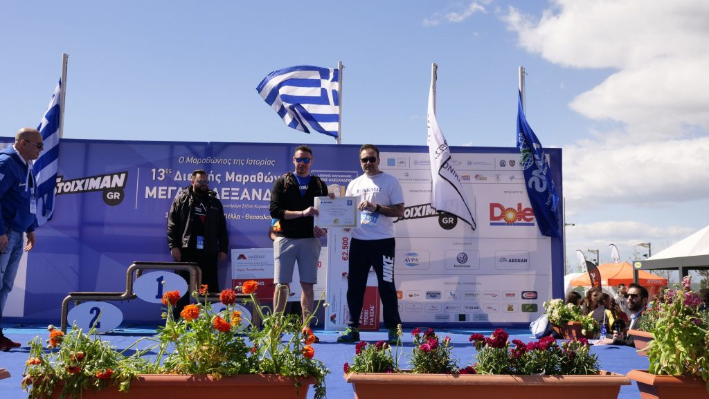 Διαγωνισμοί με 40 τυχερούς νικητές στον Stoiximan.gr 13ο Διεθνή Μαραθώνιο «ΜΕΓΑΣ ΑΛΕΞΑΝΔΡΟΣ»