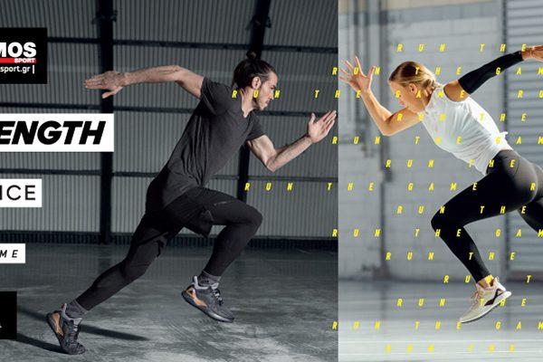 Η adidas και το Cosmos Sport σε προσκαλούν στο AlphaBOUNCE RUN & STRENGTH event