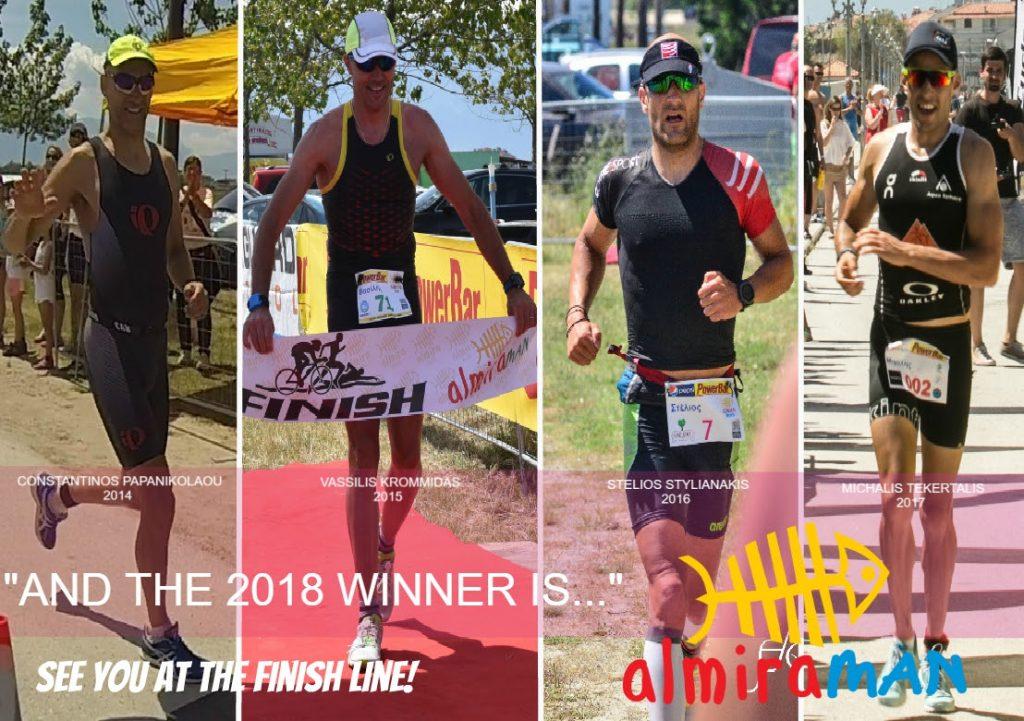 almiraMAN 2018: Ρεκόρ ατομικών συμμετοχών σε απόσταση half Iron στην Ελλάδα!