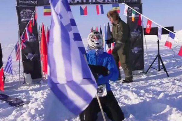 Έλληνας νικητής στον παγωμένο Μαραθώνιο του Βόρειου Πόλου! (vιd)