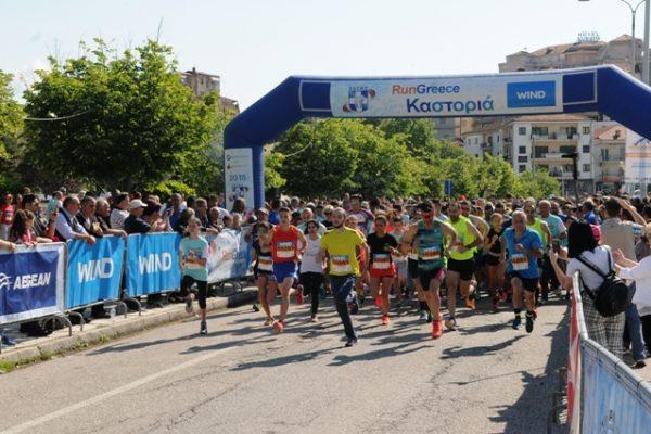 Γιορτή για τους δρομείς το Run Greece στην Καστοριά