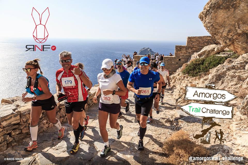 Διαγωνισμός με δώρο 4ήμερο ταξίδι στην Αμοργό για το Amorgos Trail Challenge