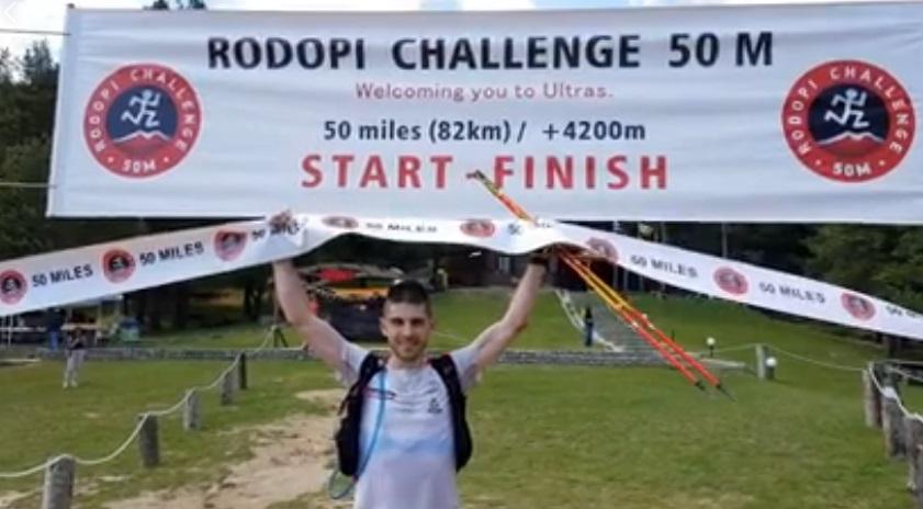 Ο Αλέξανδρος Φωτιάδης στο Χορτιάτης Trail Run 2018