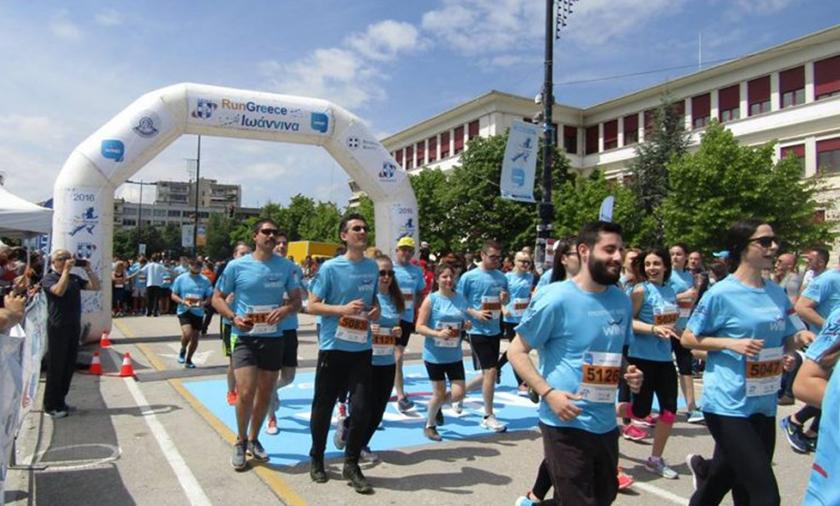 Με εντυπωσιακό τρόπο έπεσε η αυλαία του Run Greece στα Ιωάννινα