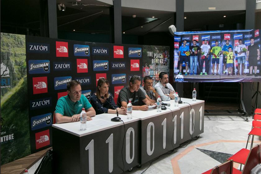 Zagori Mountain Running: Με ρεκόρ συμμετοχών αναμένεται η 8η διοργάνωση