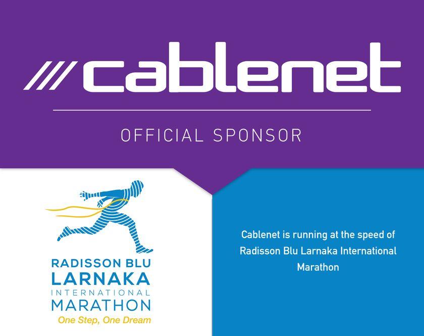 H Cablenet στηρίζει το RadissonBlue Διεθνή Μαραθώνιο Λάρνακας