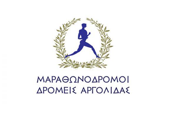 Οι Αθηναίοι Δρομείς στον ΑΓΩΝΑ ΔΡΟΜΟΥ ΑΡΒΑΝΙΤΙΑΣ- ΚΑΡΑΘΩΝΑ