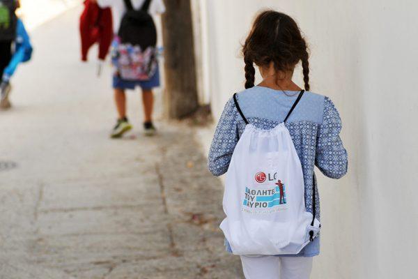 Δωρεάν η συμμετοχή των εφήβων στο Spetses mini Marathon 2018