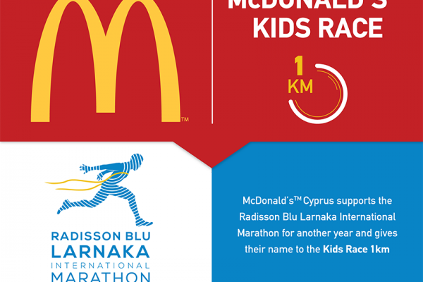 Τα McDonald's™ Κύπρου στηρίζουν ξανά τον Radisson Blu Larnaka International Marathon