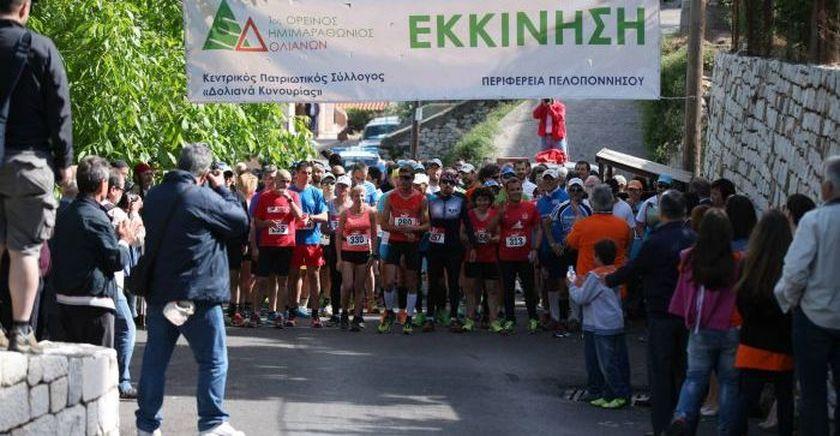 4ος Ορεινός Ημιμαραθώνιος Άνω Δολιανών- Αποτελέσματα