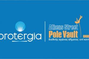 Κορυφαίες ξένες αθλήτριες στο Protetgia Athens Street Pole Vault