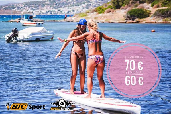 SUPing therapy μόνο για κορίτσια στις 7 και 8 Ιουλίου!