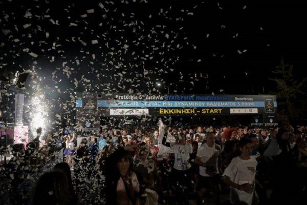 Το Σάββατο 13 Οκτωβρίου 2018, έρχεται ο Protergia 7ος Διεθνής Νυχτερινός Ημιμαραθώνιος Θεσσαλονίκης! Δείτε το σποτ και μπείτε στο ρυθμό του μεγαλύτερου νυχτερινού πάρτυ της χώρας!