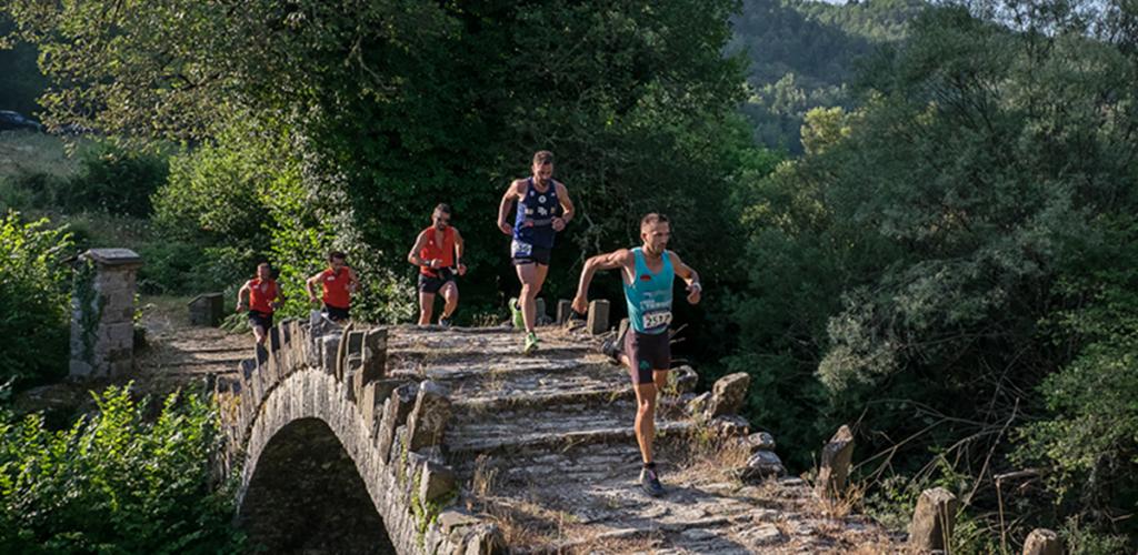 Zagori Mountain Running: Έρχεται ο μεγαλύτερος αγώνας ορεινού τρεξίματος της Ελλάδας!