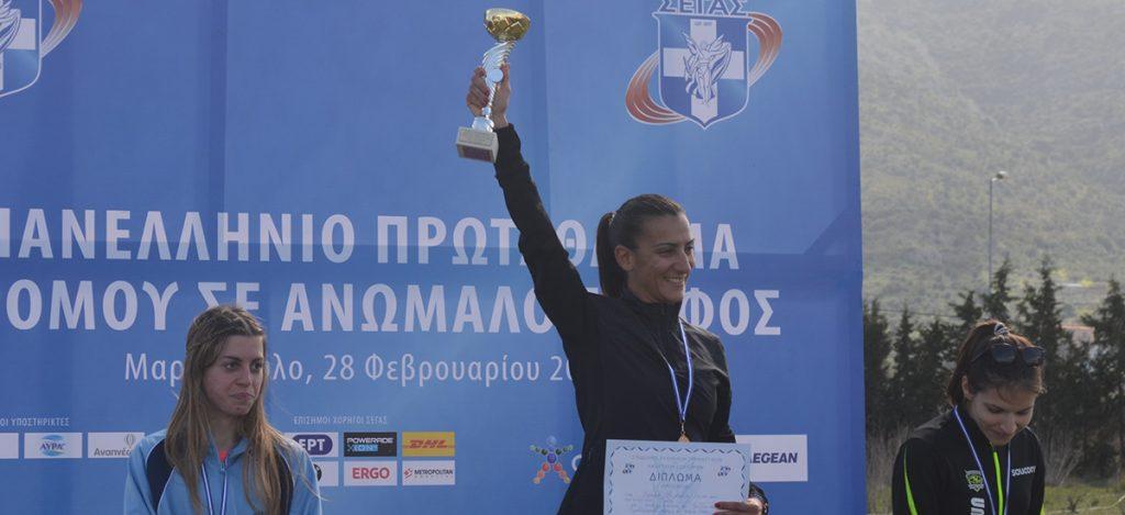 Ένα Σαββατοκύριακο με την πρωταθλήτρια Μαραθωνίου Ράνια Ρεμπούλη