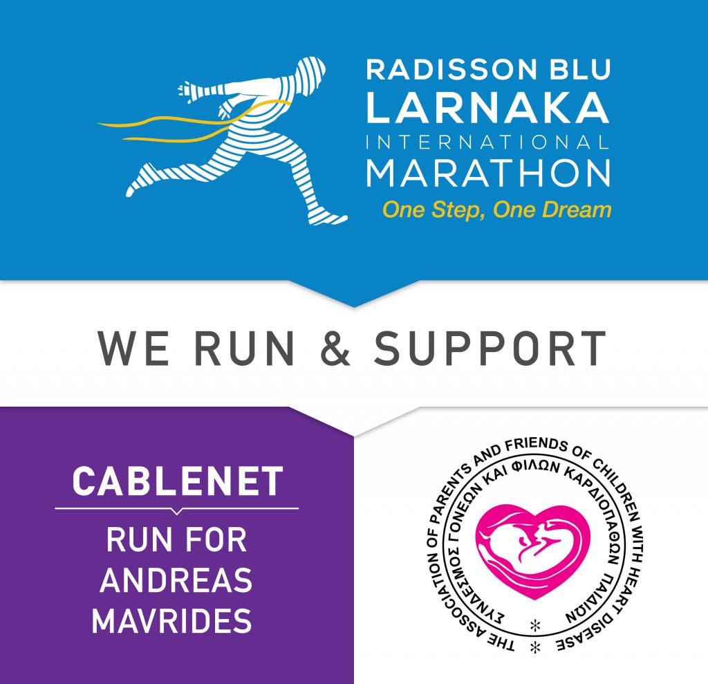 """Η Ομάδα της """"Cablenet: Run for Andreas Mavrides"""" στον ρυθμό του Radisson Blu Διεθνούς Μαραθωνίου Λάρνακας"""
