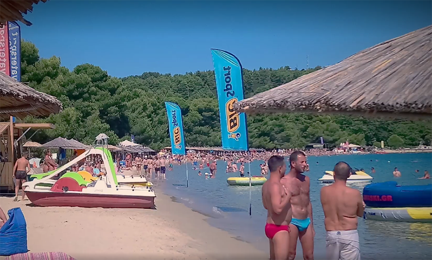 Τα καλοκαίρια στην Σκιάθο είναι Salto Watersports